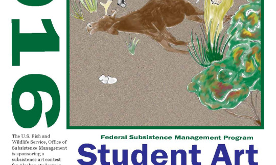 2016 Student Art Contest Poster