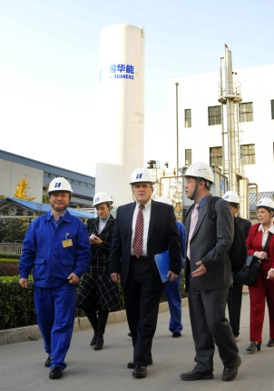 Deputy Director David Hayes tours the Huaneng Co-generation power plant near Beijing, China.