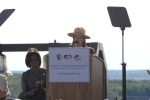 Joanne M. Hanley, Superintendent, Flight 93 National Memorial at First Lady Michelle Obama looks on.